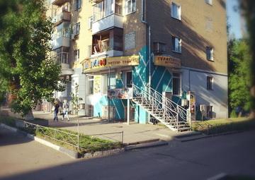 Турфирмы Воронежа