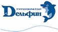 Туроператор Дельфин Воронеж
