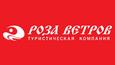 туроператор Роза Ветров Воронеж, официальный представитель Розы Ветров в Воронеже